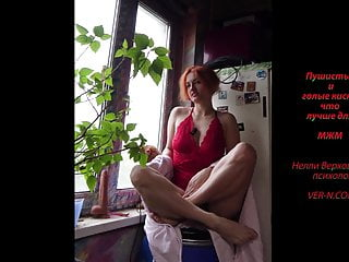 Chubby naked wife sex Fluffy and naked pussy - nelli verkhovskaya, psychologist
