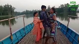 Bangla big ass girl boat song