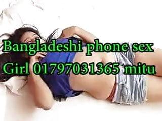 Bisexual phone Bangladeshi phone sex girl 01797031365 mitu