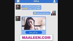 Ragazza sesso anale teen porno arabo