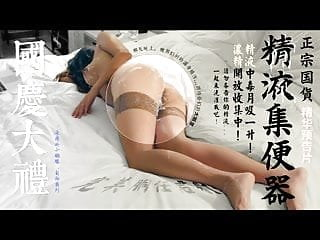 Asian milf fuck movies - Chinese young bitch fucked homemade movie trailers