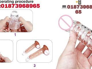 Sex toy condoms Condoms