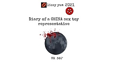 Lizzy yum VR - HUGE DILDO