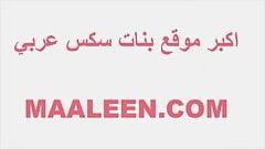 Arabischer Arschsex, Algerier, heiß, 20