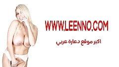 syrian arab wife 4