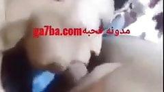Arab Egyptian beautiful big boobs