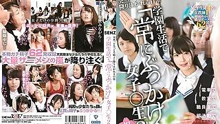 SDDE-569: Come to School - Kanna Missaki, Yua Nanami