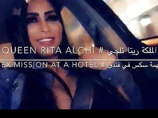 Teen porn star Arab iraqi porn star rita alchi sex mission in hotel