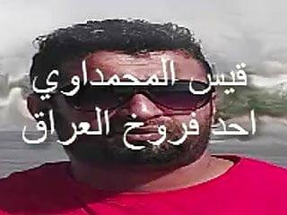 Gay glory holes in usa Iraqi gay qaysi