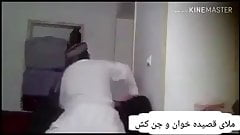 Mulla Landi sex in Afghanistan