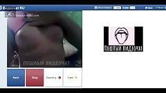 Teen masturbate on video chat