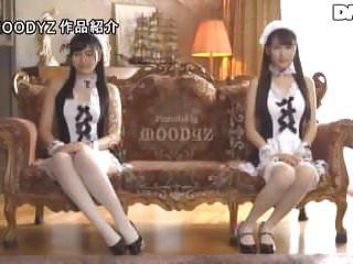 Denver sexy maids Sexy maids honoka mihara and risa onodera