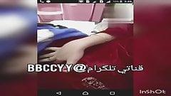 egypt girl Yara arab teen fuck