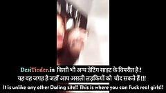 Desi Pakistani Babe Leaked Video By His Boyfriend