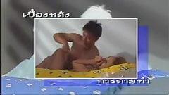 Taxi 8 Thai Movie