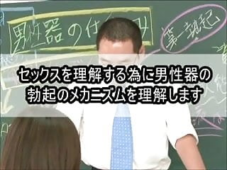 Sexual abuse 1 - Senior sexual education - part 1 jav excerpt