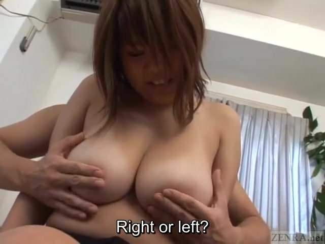 Petite Asian Teen Big Tits