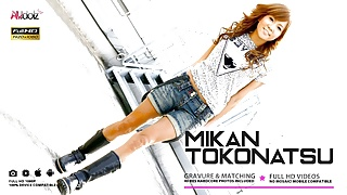 Japanese girl Mikan Tokonatsu sucks dick, uncensored