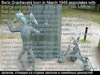 Young russian girls sex orgy Epajlauu youngsters sex grachevsky boris grachevskij eralash