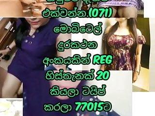 Samus aran getting fucked - Sri lanka video call aran akka dunna sepa