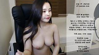 Korean BJ Livestreaming