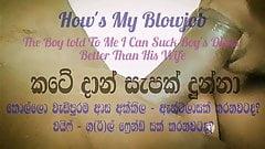 Qui aimerait faire l'expérience d'une pipe mature - Sri-lankais