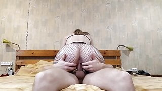 sultry bitch moans loudly while sitting on a dick