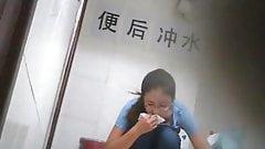 china toilet spy 2