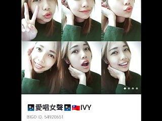 Stream live sex - Taiwanese live stream bitch 2