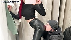 Public Pussy Worship and Ass Kissing In Leather Pants Femdom
