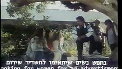 Pomelo israeli funny