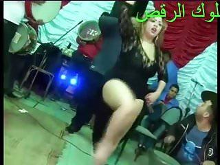 Egyptian Sexy Dance