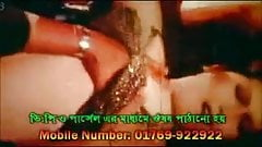 Bangla song vids