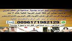 arabian Escort fucked ass sex