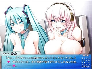 Michael lukas gay - Turquoise idol is my smegma cleaner - luka miku toilets