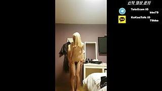 Korean slender girl