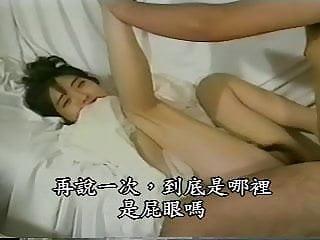 Japanese porn tubes Vintage japanese porn miai kobato
