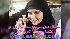 Saudi Arabic Sex, Arabian New 2020, part 2