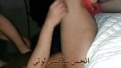 پورن استار داغ ایرانی