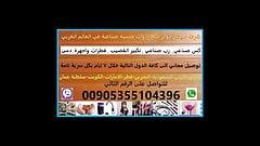 egypt ass wife 2020 Arab sex very hot