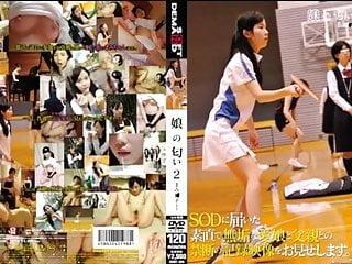 Japanese teen couple Couple cen-1