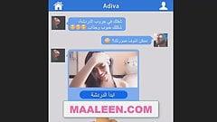 Арабская египетская секс-тинка Arabe 19