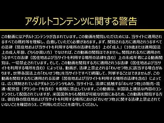 Hirosue nude ryoko Ryoko murakami :: frightened show with abrupt inserting 1