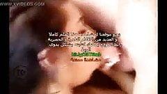 Arabic Spouse Recorded While Fuckin