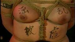 Asian Lesbian Shibari Bondage