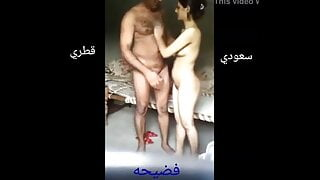 Arab couple Best sex in home Part 4