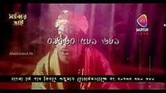 Bangla new sex.video