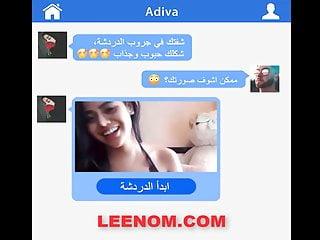 Arabic sex videos for haifaa Arabic sex sex parameters ass