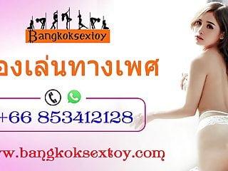 Nam bangkok sex Online shop for sex toys in bangkok with best price