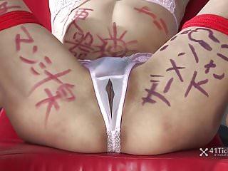 Nasty uncensored gangbangs - Miina yoshihara is a graffiti fuck toy uncensored jav